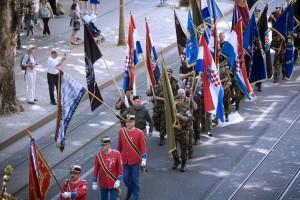 Svečano tradicionalno primanje povodom Dana branitelja Grada Zagreba