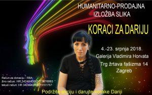 """Humanitarna akcija i izložba """"Koraci za Dariju"""""""
