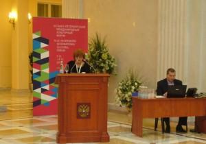 Međunarodni kongres Sankt Peterburg i slavenski svijet