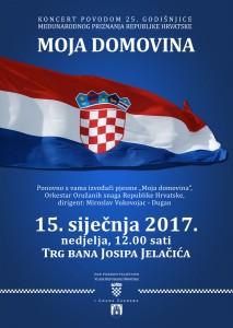 plakat_25_godina_prizanje_v2 (1)