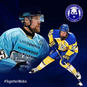 KHL MEDVEŠČAK: Nova inozemna pojačanja stižu u brlog