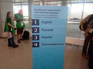 Hrvatski nogometni savez uputio oštar prigovor FIFA-i
