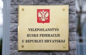 Lavrov završio posjet Zagrebu otvaranjem nove zgrade ruskog veleposlanstva