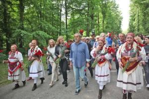 Proslava praznika rada u Maksimiru